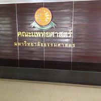 Photo taken at Faculty of Medicine by Karan B. on 1/20/2013