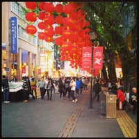 Photo taken at 北京路步行街 Beijing Road Pedestrian Street by Lewis Chow S. on 3/5/2013