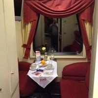 Невский экспресс  фирменный поезд от РЖД  фото