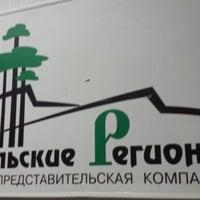 Photo taken at БЦ «Александровский» by Elmira N. on 8/14/2013