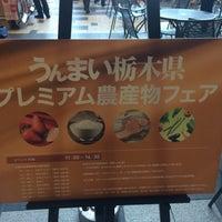 Photo taken at 東京ミッドタウン ガレリアB1F アトリウム by ほ た. on 1/31/2016