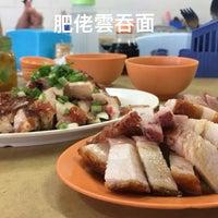 Photo taken at KLIA Fei Lou Wan Tan Mee by Jing H. on 6/11/2016