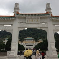 Photo taken at National Palace Museum by mallowe on 11/24/2012
