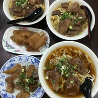 Photo taken at 港園牛肉麵 by Ruth K. on 8/13/2016