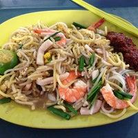 Photo taken at Seah Im Food Centre by Bryan P. on 1/1/2013