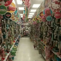 Photo taken at Party City by Kitten D. on 6/17/2016