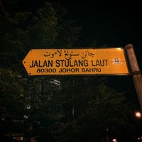 Photo taken at jeti maritim malaysia tanjung puteri stulang laut johor bahru johor by Ajim A. on 4/21/2015