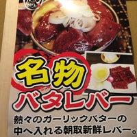 Photo taken at かしら屋 新橋店 by Masatsugi S. on 5/27/2014