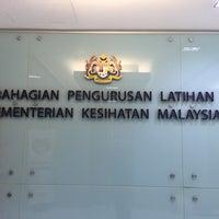 Photo taken at Bahagian Pengurusan Latihan KKM, Presint 3 by Syed Shafwan Redhauddin on 8/1/2016