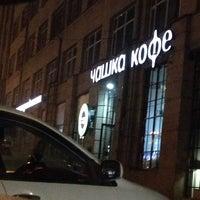 Photo taken at Чашка кофе by Олеся Л. on 9/25/2013