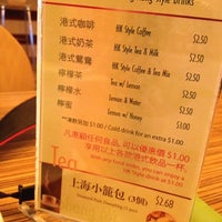 Photo taken at Shang's Noodle House by Jay S. on 10/20/2012
