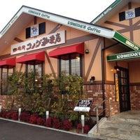 Photo taken at コメダ珈琲店 金剛東店 by 徘徊旅人  M. on 1/9/2013