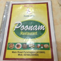 Photo taken at Poonam Restaurant by Poonam L. on 7/19/2014