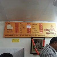 Photo taken at Shrikrishna Bhuvan by Amey A. on 5/5/2013
