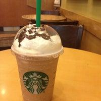 Photo taken at Starbucks by OPOR on 10/28/2012
