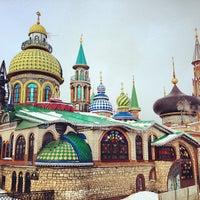 Photo taken at Храм всех религий by Lizz S. on 2/10/2013