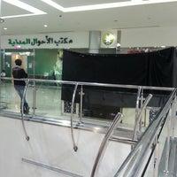 Photo taken at الأحوال المدنية by Omar A. on 5/11/2014
