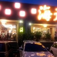 Photo taken at Restoran Hai Thian by Agent.R N. on 3/24/2013