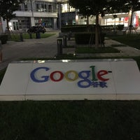 Photo taken at Google China 谷歌中国 by Sven Z. on 8/9/2015