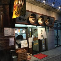 Photo taken at 無敵家 新宿三丁目店 by Yankinu on 8/4/2016