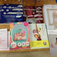 Photo taken at Kinokuniya Bookstore by Little Ms GG on 8/26/2012