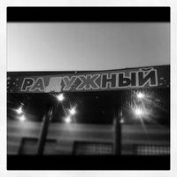 Photo taken at Бассейн «Радужный» by Roman E. on 5/10/2012
