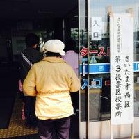 Photo taken at さいたま市西区役所 by Atsushi H. on 4/12/2015
