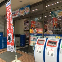 Photo taken at ローソン 岡山駅前店 by しらきち @. on 7/14/2016