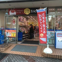 Photo taken at ローソン 岡山駅前店 by しらきち @. on 12/4/2015