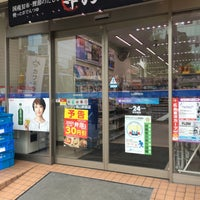 Photo taken at ローソン 岡山駅前店 by しらきち @. on 9/6/2016