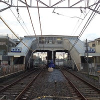 Photo taken at Sugano Station (KS15) by Noritada K. on 10/14/2013
