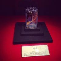 Photo taken at 伊豆ガラスと工芸美術館 by E-JIMA D. on 8/20/2013