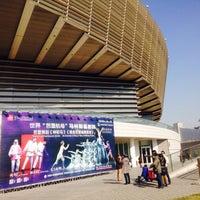 Photo taken at 大成家631店 by Malteze on 12/20/2014