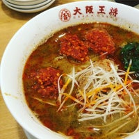 Photo taken at 大阪王将 湘南台駅前店 by tk-tuzu on 7/24/2016