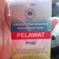 Photo taken at Lembaga Getah Malaysia by Rain H. on 12/13/2013