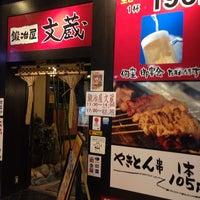 Photo taken at 鍛冶屋文蔵 大宮西口JACKビル店 by まんのじ on 2/25/2014