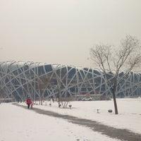 Photo taken at National Stadium (Bird's Nest) by Sherwin S. on 1/20/2013