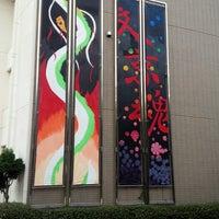 Photo taken at 東京都立 文京高等学校 by Eisa N. on 9/10/2016