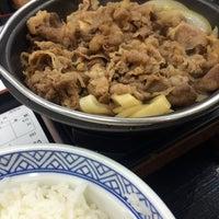 Photo taken at 吉野家 葛西駅店 by uchikoc on 1/26/2015