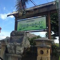 Photo taken at Desa Adat Tradisional Penglipuran (Balinese Traditional Village) by Lena B. on 7/11/2016