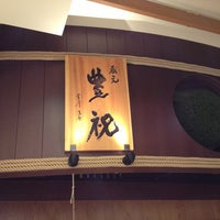 Photo taken at 蔵元豊祝 大和西大寺店 by Yoshiki A. on 2/7/2013