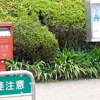 Photo taken at ドッグラン桜島SA / Dog Run Sakurajima SA by Mickey E. on 4/5/2016