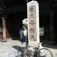 Photo taken at 柴又帝釈天 (経栄山題経寺) by Nor Z. on 10/8/2012