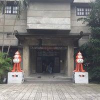 Photo taken at 台灣設計館 Taiwan Design Museum by Noriko on 10/8/2016
