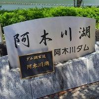 Photo taken at 阿木川ダム by Yu N. on 5/4/2016