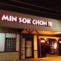 Photo taken at Min Sok Chon by Elle S. on 11/25/2012