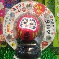 Photo taken at Komonoya by 🇹🇭 Sweet Heart on 7/1/2015