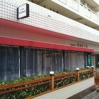 Photo taken at 椿屋珈琲店 池上店 by Shinji M. on 9/12/2016
