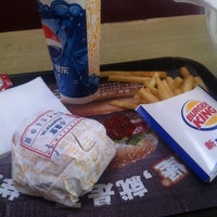 Photo taken at Burger King 汉堡王 by Tuul A. on 3/8/2014