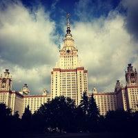 Photo taken at МГУ им. М. В. Ломоносова by Andrew S. on 7/26/2013